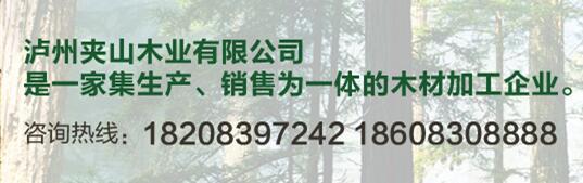 泸州BOB棋牌app下载