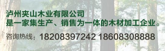 泸州免熏蒸BOB棋牌app下载